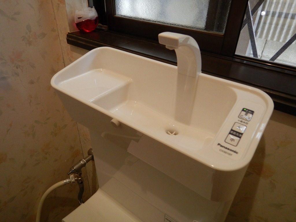 アラウーノVの手洗い