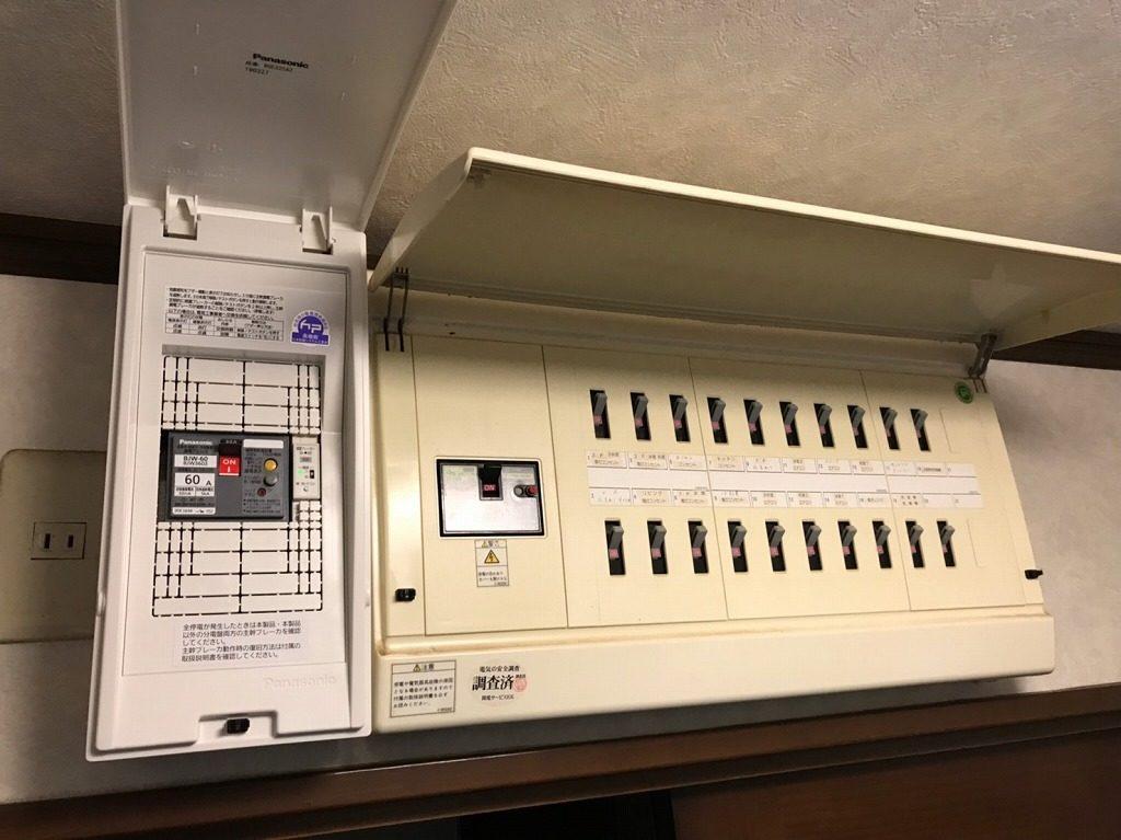 感震ブレーカー設置事例