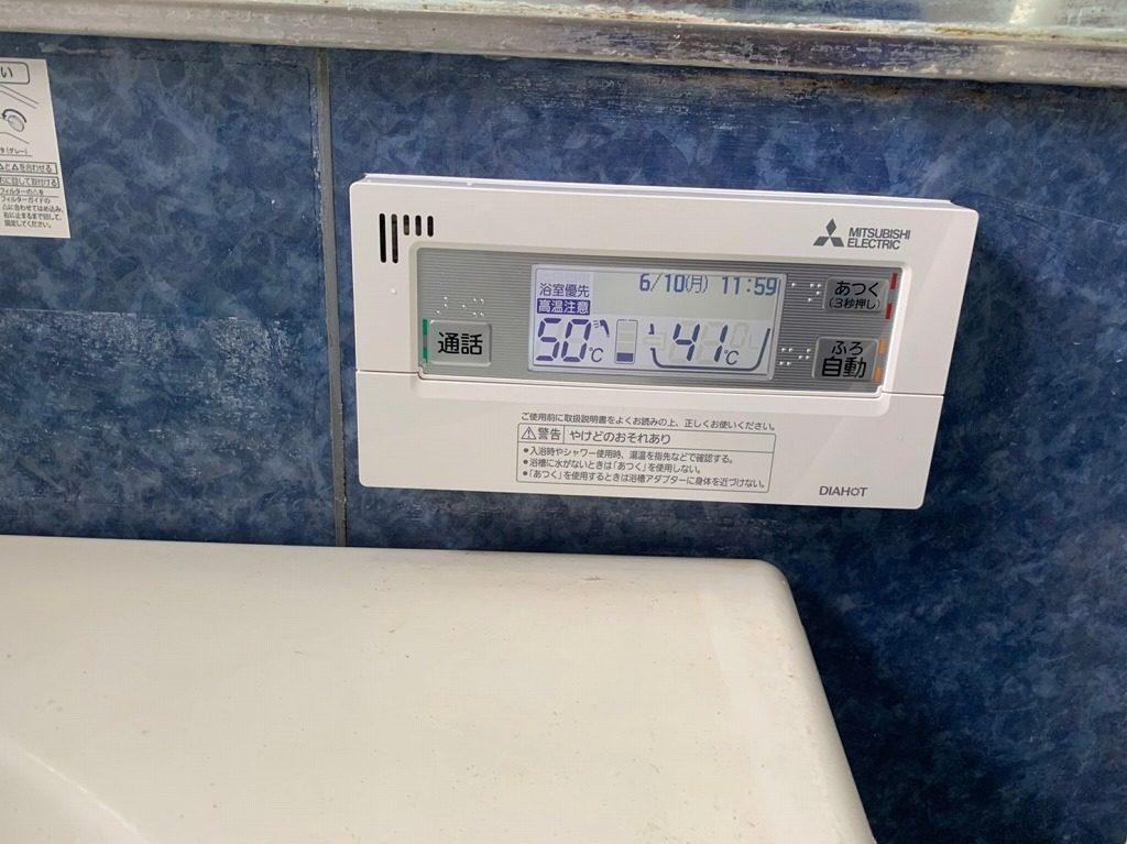 三菱エコキュートの風呂リモコン