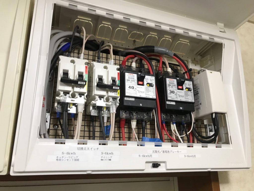 蓄電池2台の場合の切替えスイッチ