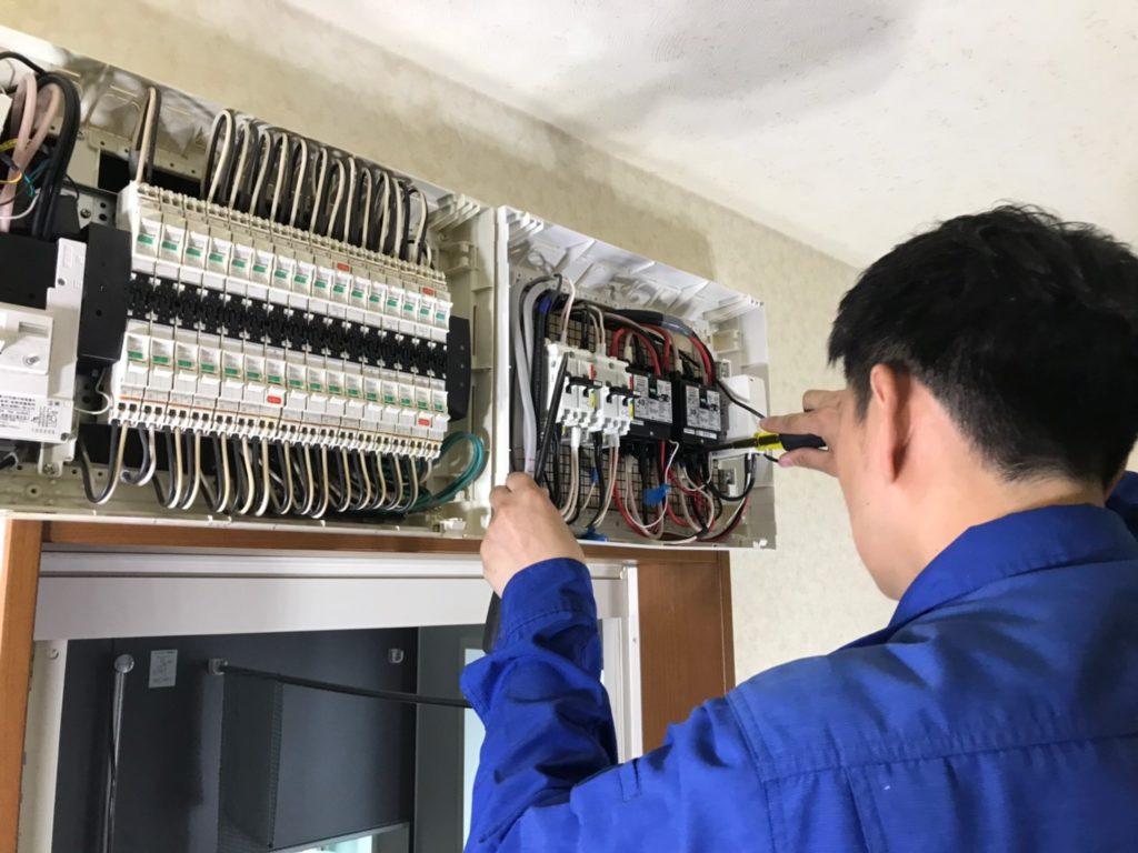 電気配線の確認