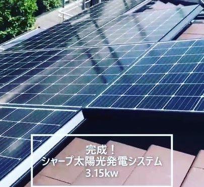 シャープ太陽光発電システム 太陽光パネル