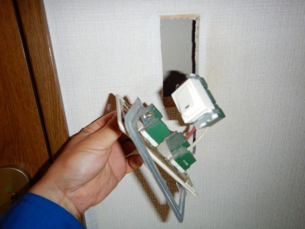 スイッチを交換