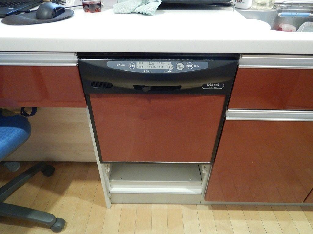 食洗機の取替え工事