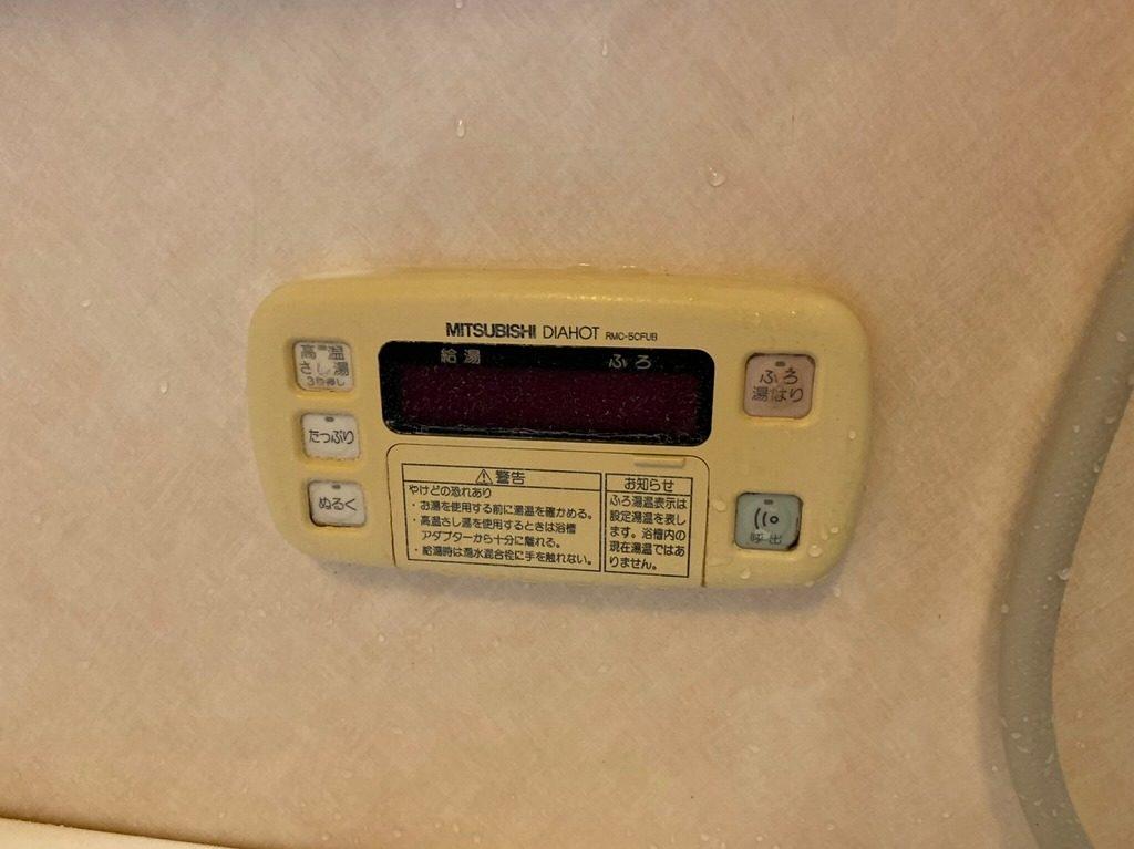 三菱電気温水器のリモコン