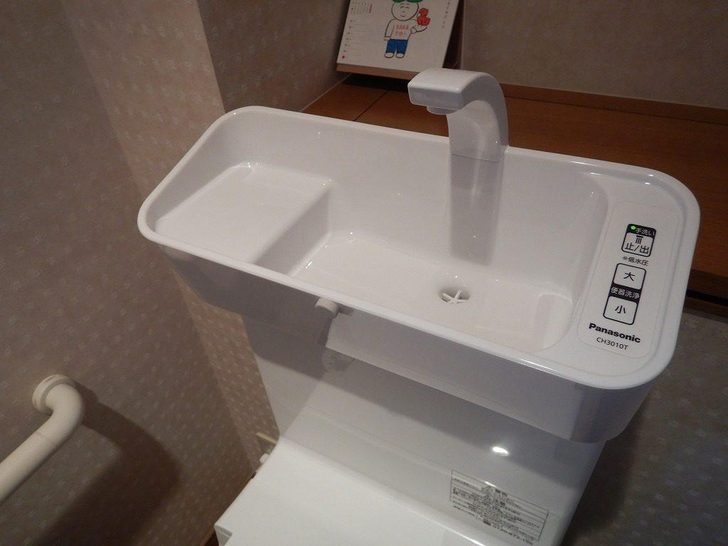 手洗い部分