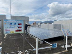京都府庁の屋上太陽光発電システム
