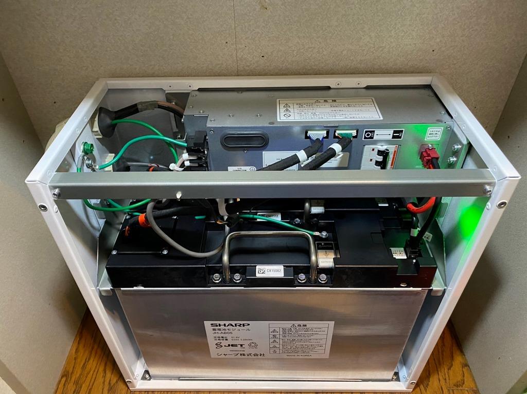 JH-WB1711に蓄電池を組み込んだ状態