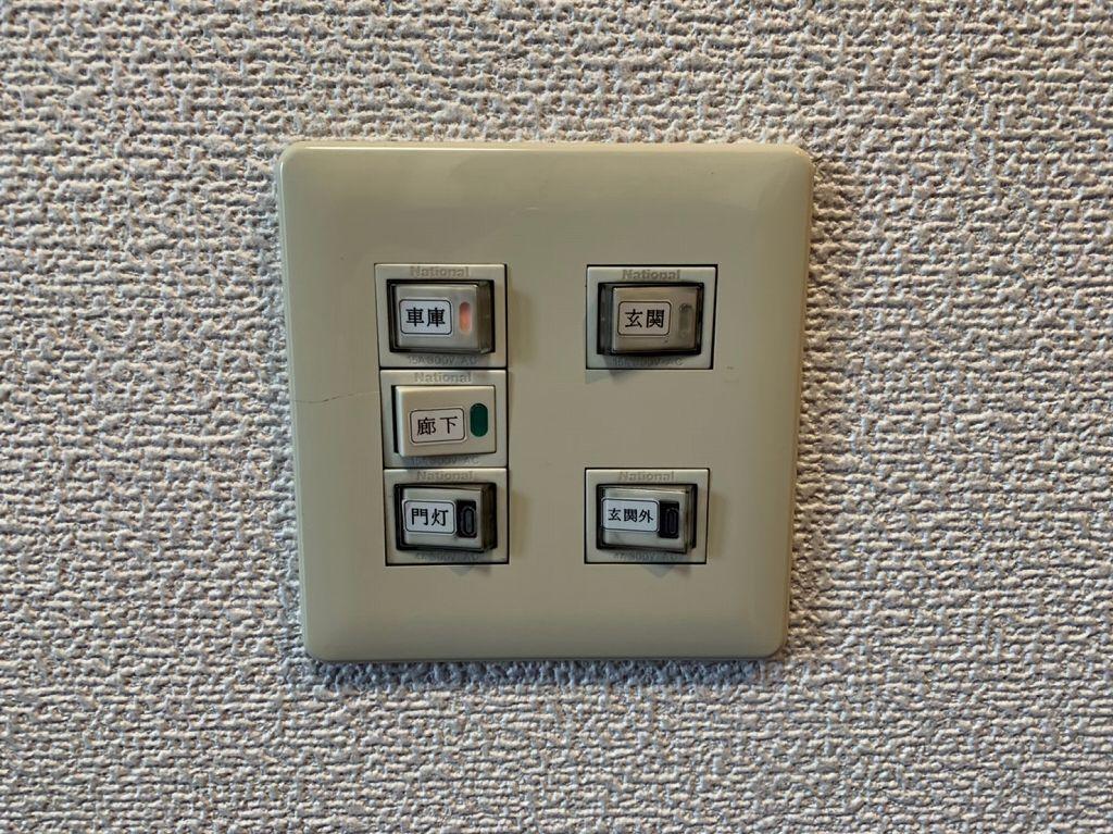 古いスイッチが故障
