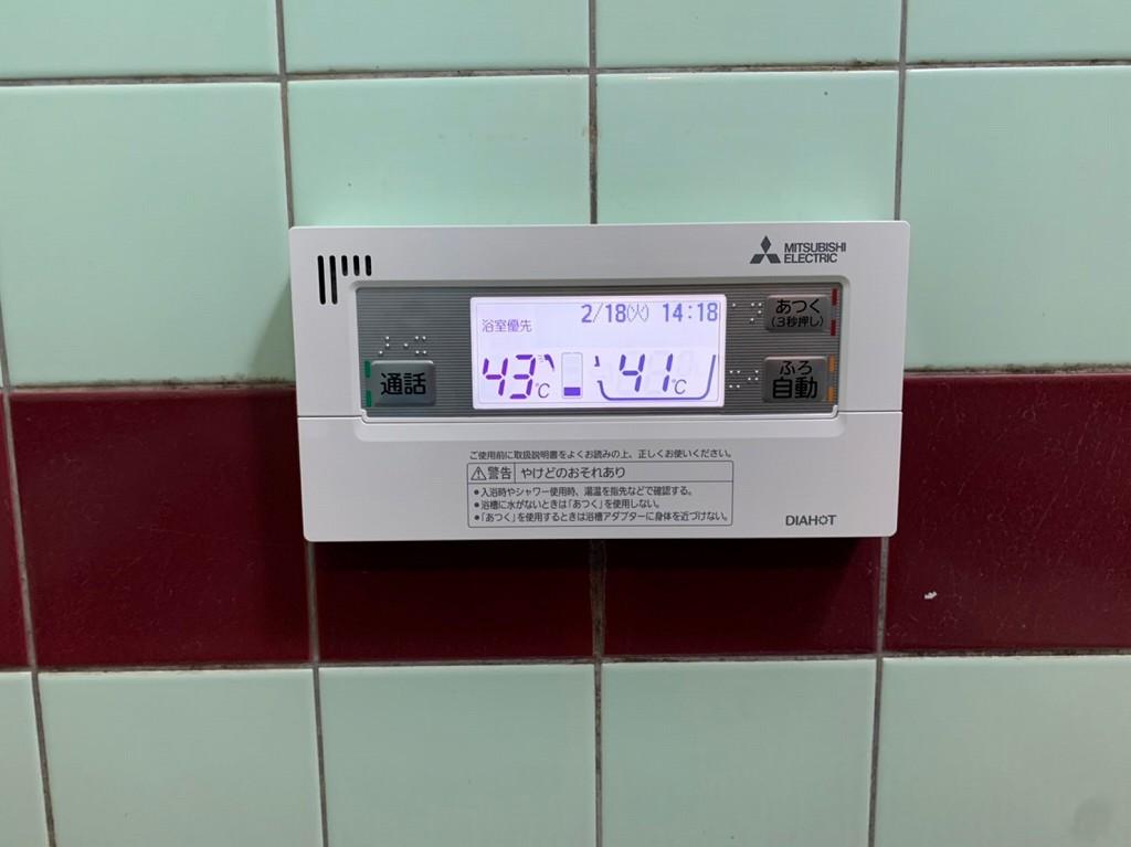 三菱 お風呂リモコン