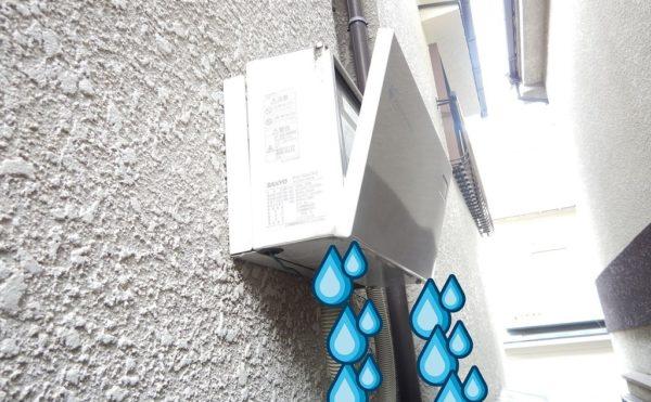 接続箱が水浸し