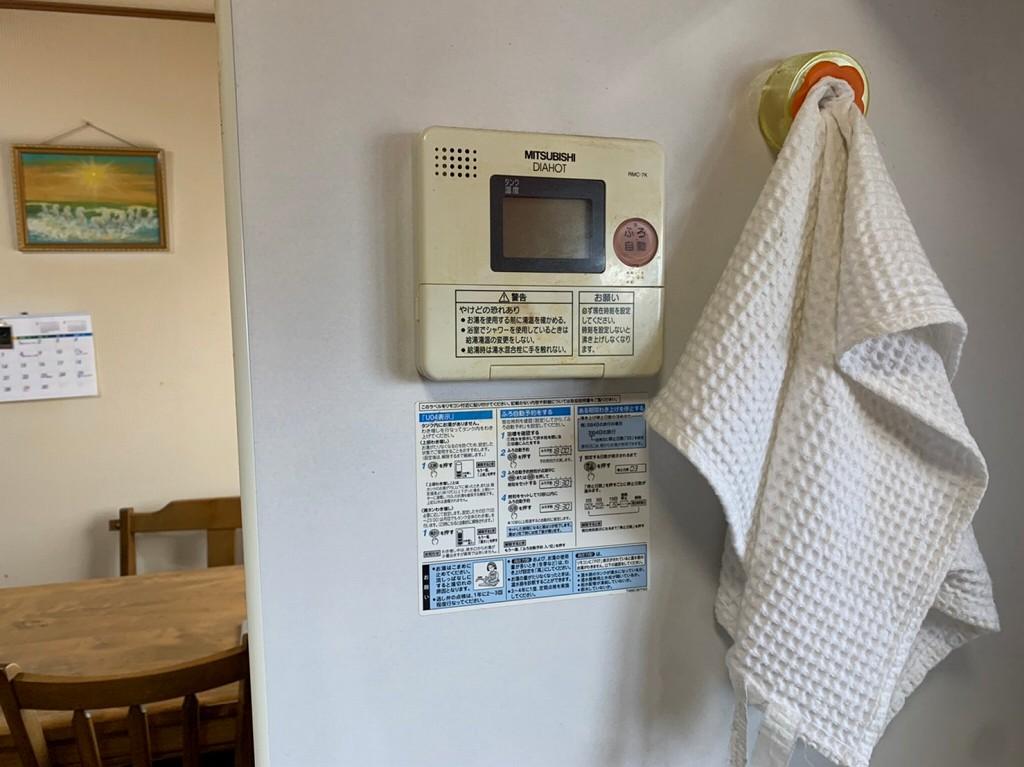 温水器の台所リモコン