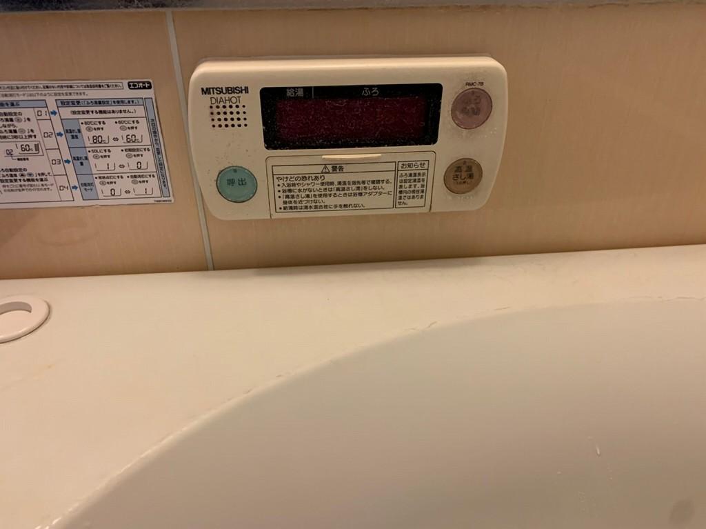 温水器のリモコン