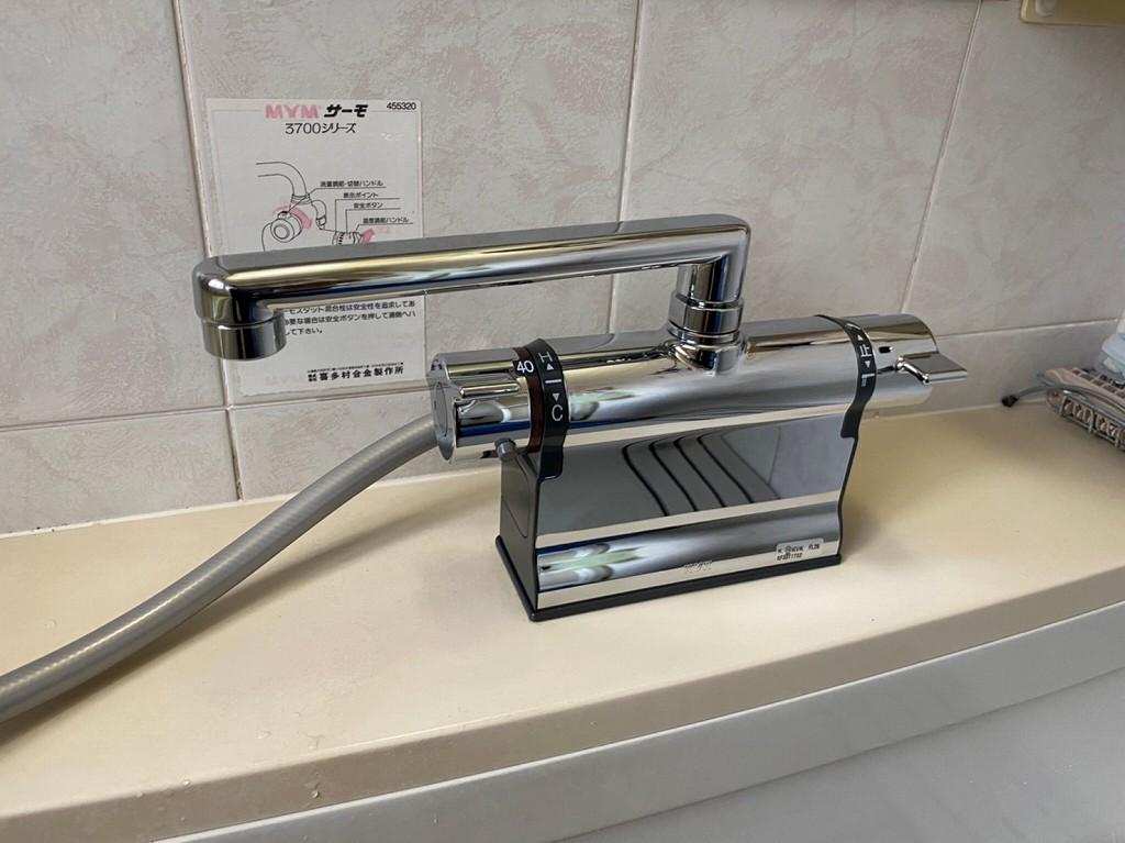 節水型 浴室シャワー混合栓