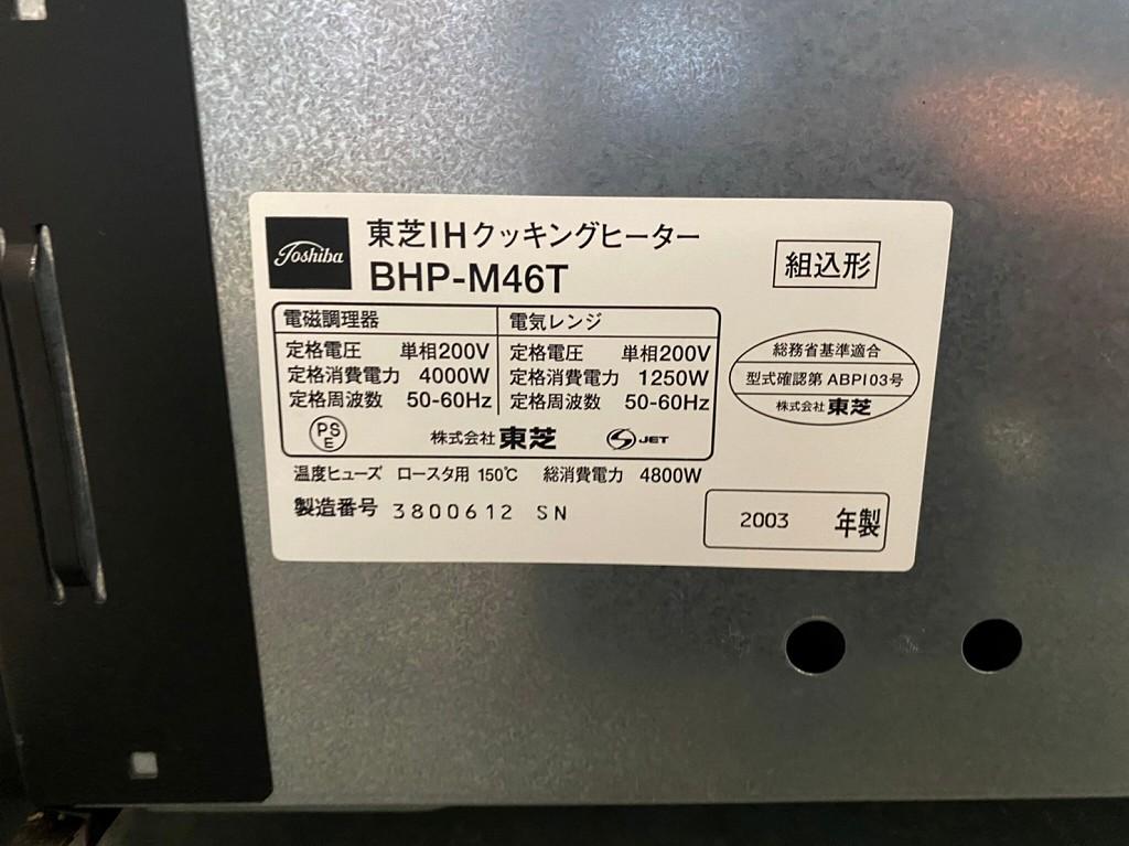 BHP-M46T