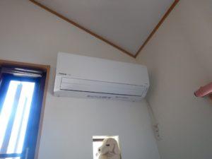 エアコン取替え工事