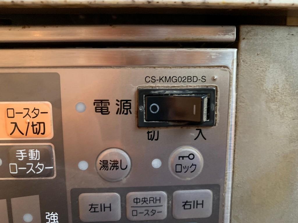 三菱 CS-KMG02BD-S
