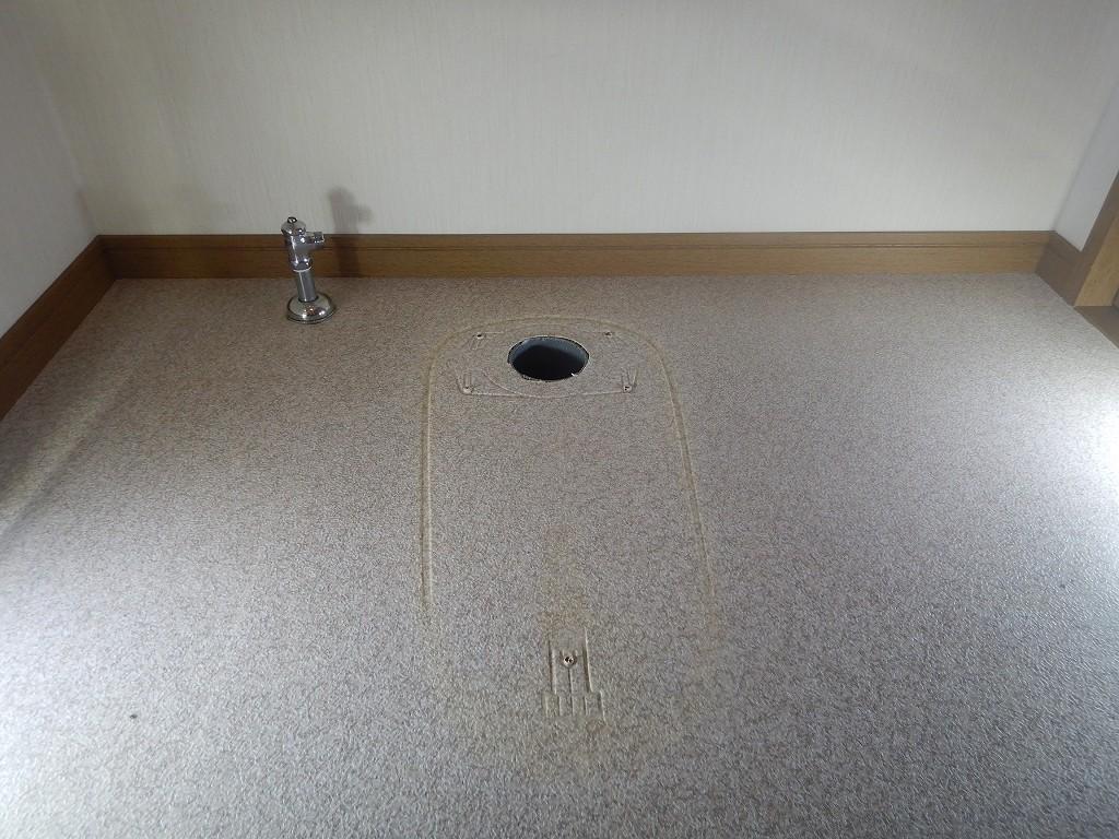 トイレを外すと跡が出る