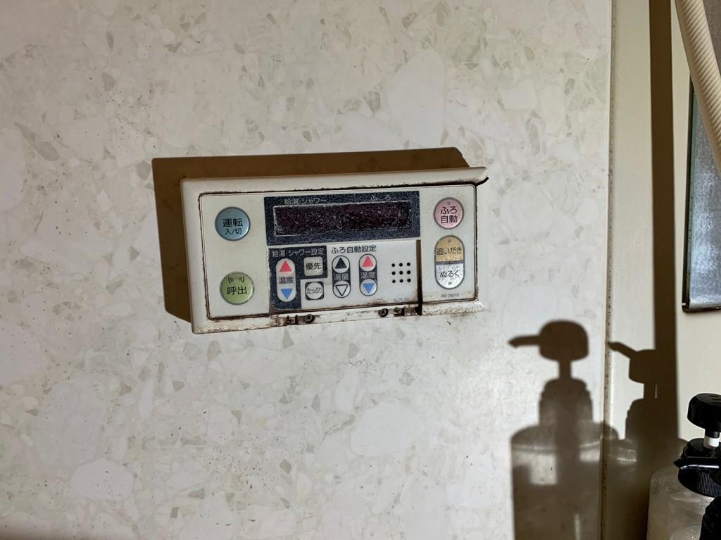 ガス給湯器の浴室リモコン (2)