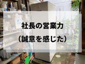 エコ給湯器の修理取替え