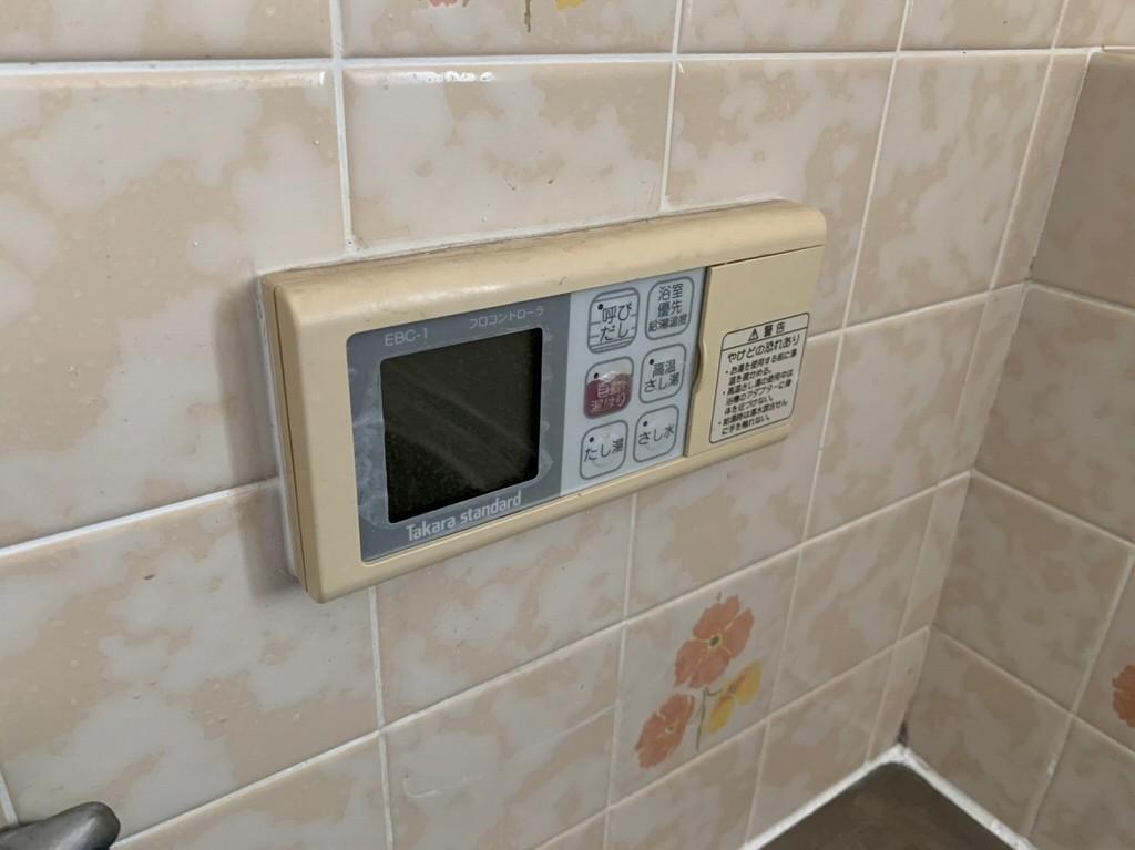電気温水器用 風呂リモコン