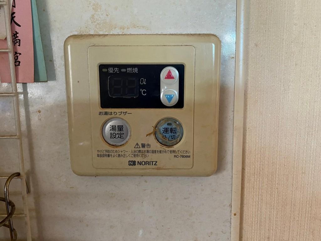 ガス給湯器 台所リモコン