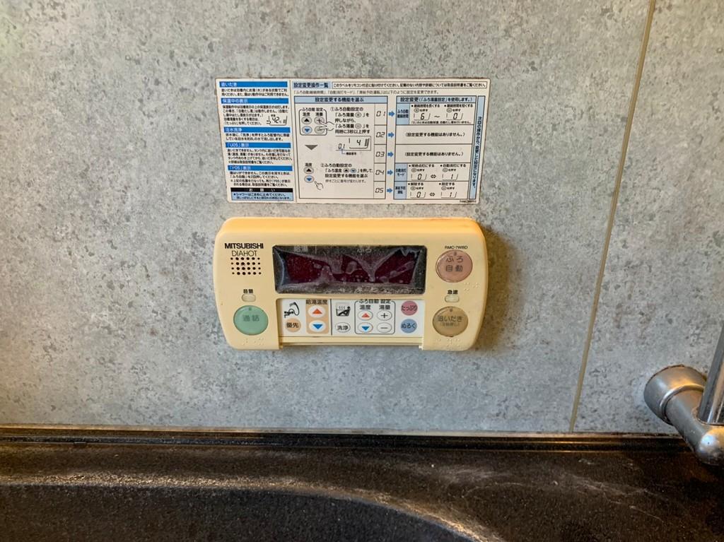 三菱 浴室リモコン