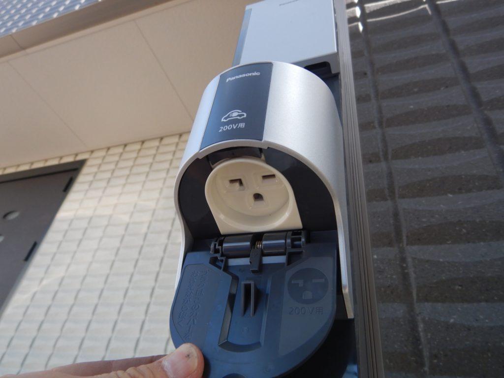 充電コンセント差し込み口