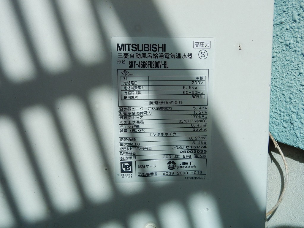 SRT-4666FU200V-BL 故障