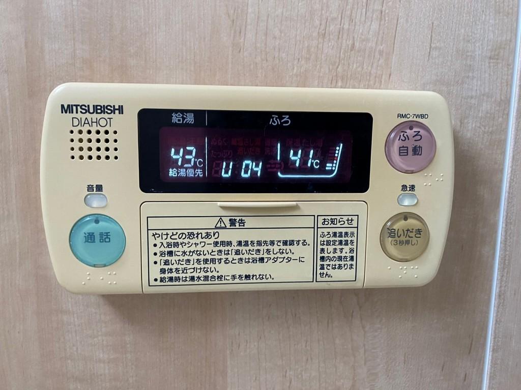 三菱 エラー U04