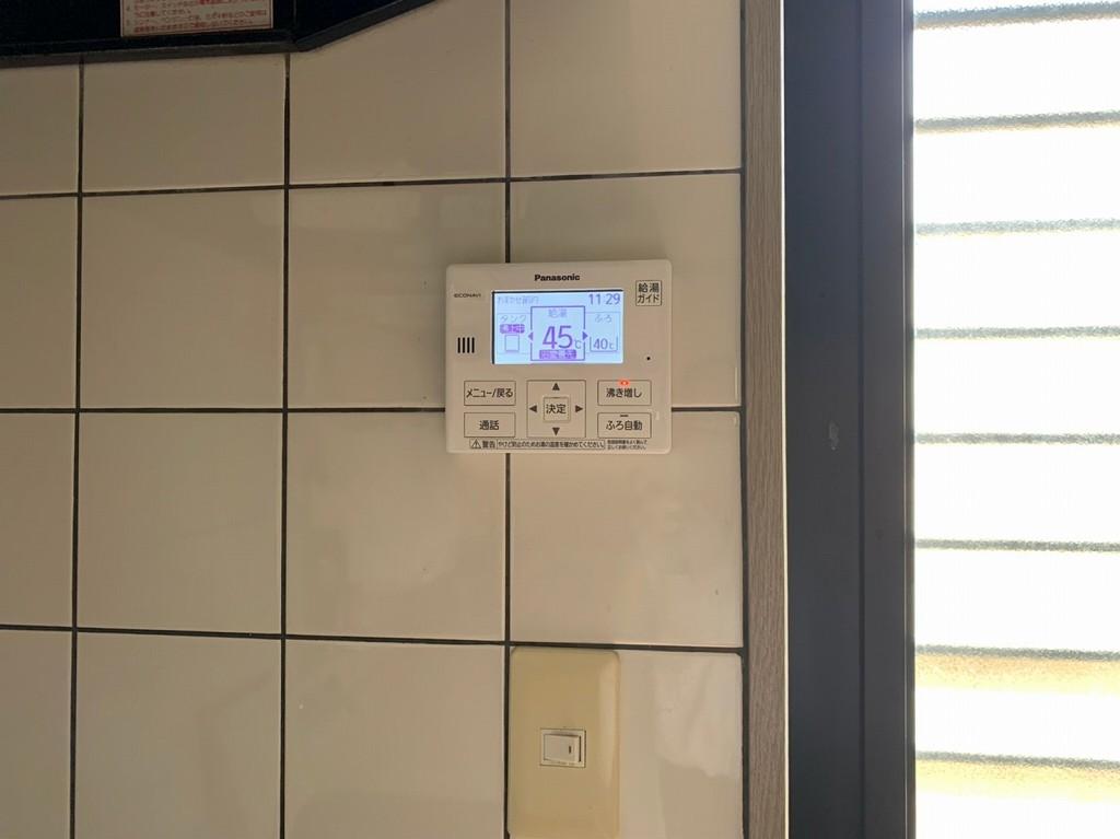 エコキュート 台所リモコン
