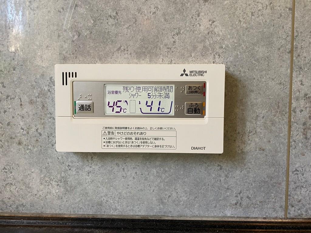 三菱 エコキュート リモコン