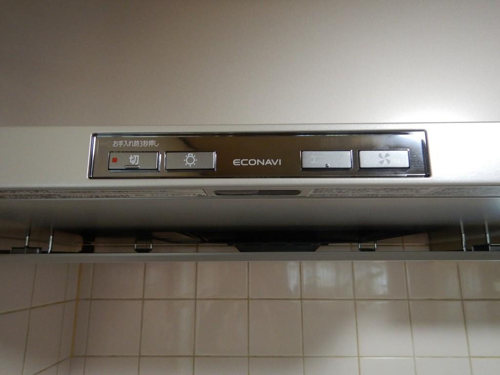 タッチ式のボタン