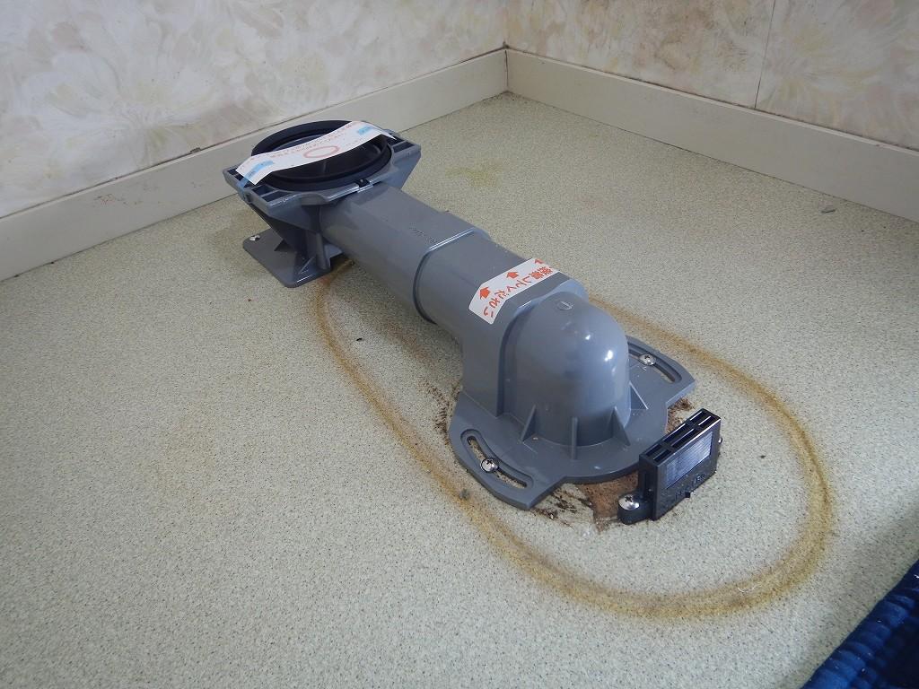 リフォーム用排水キット