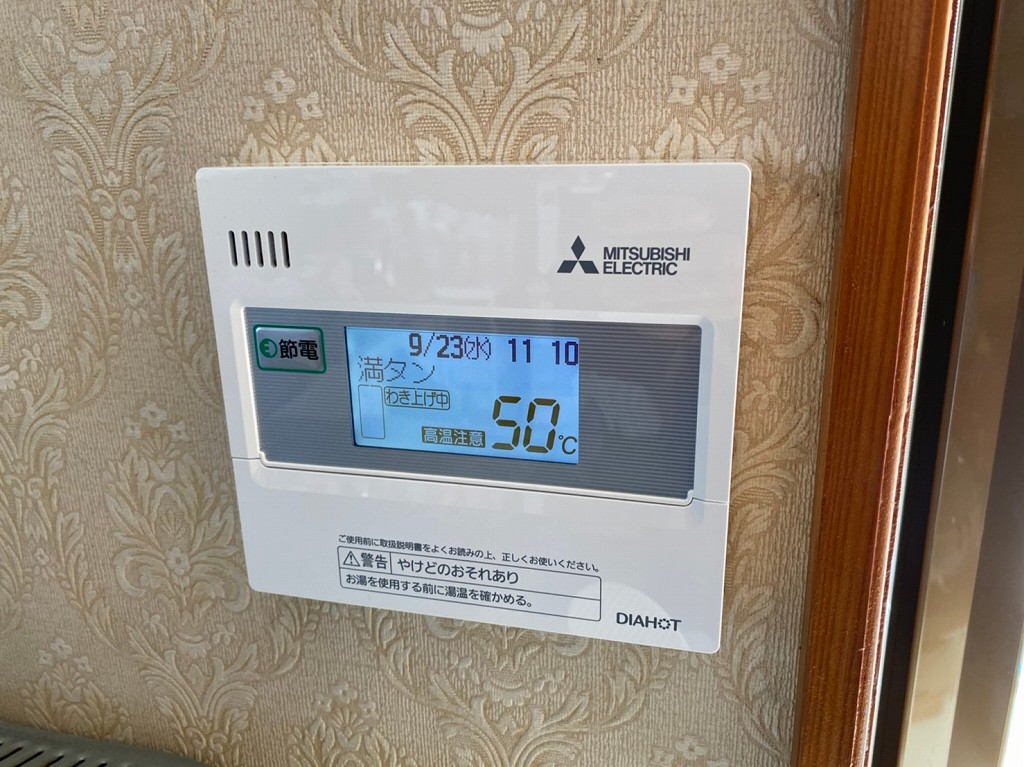三菱エコキュート 給湯専用リモコン