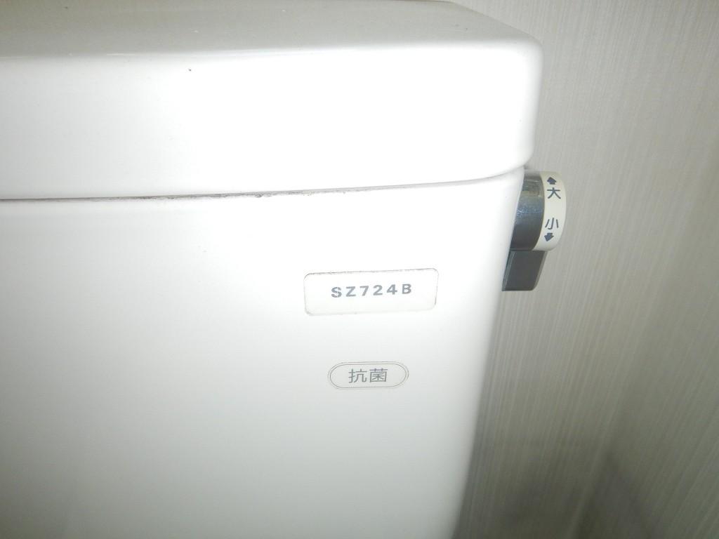SZ724B 古いトイレ
