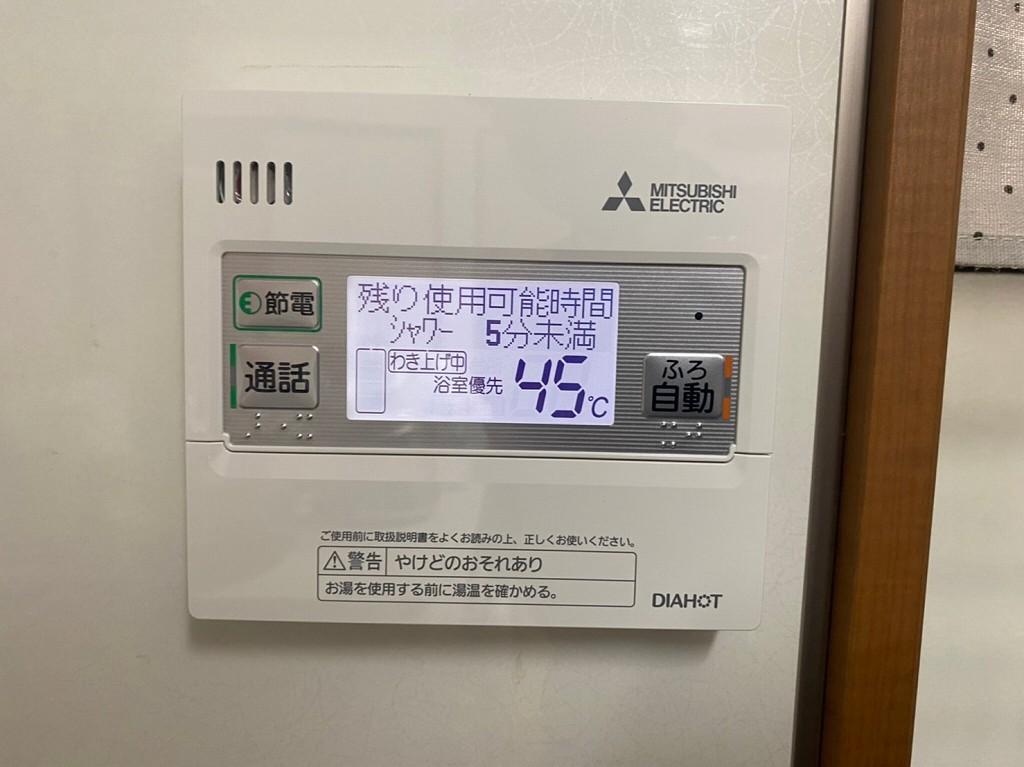 三菱エコキュート 台所リモコン
