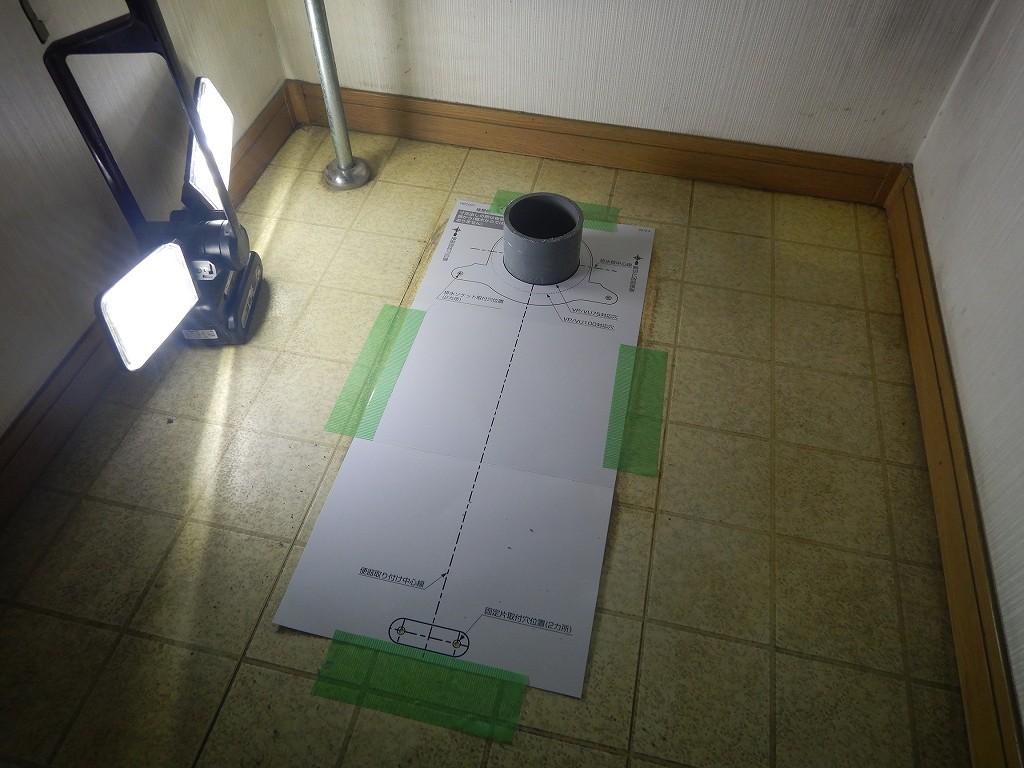 トイレの配置の確認
