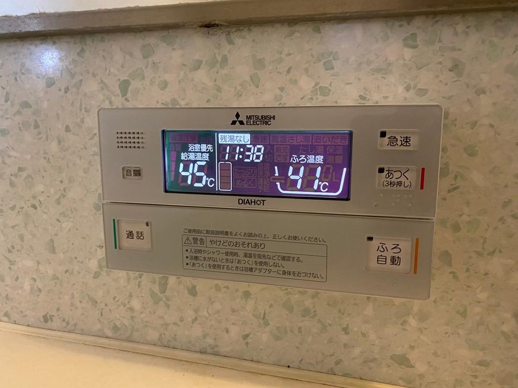 電気温水器の浴室リモコン