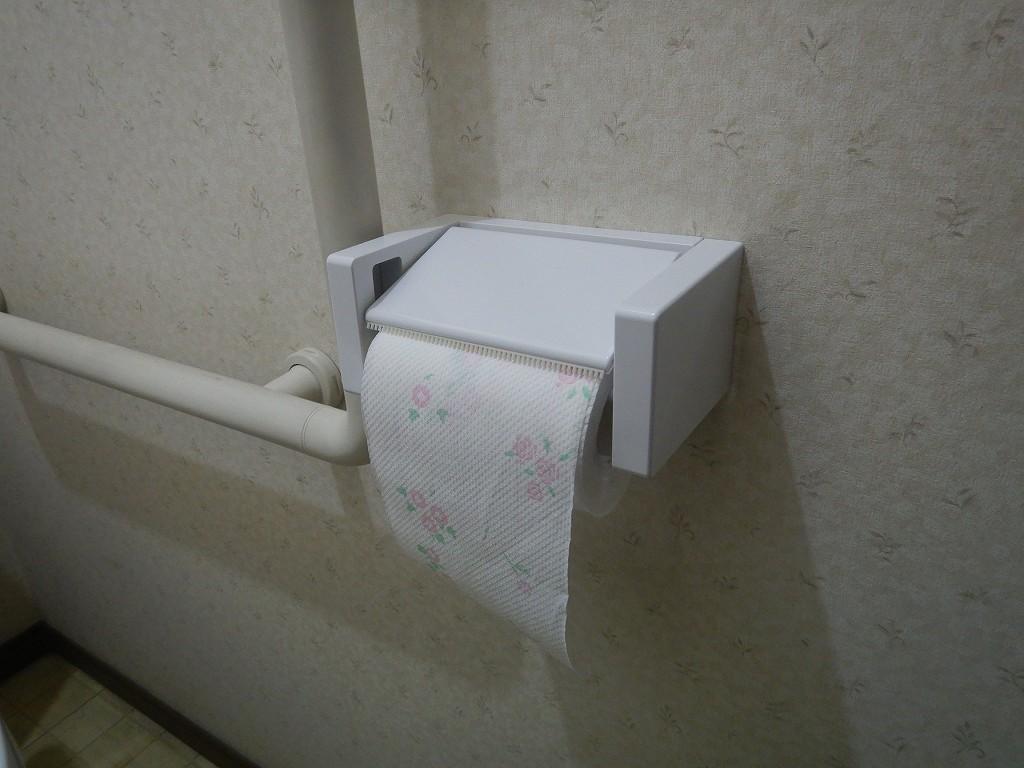 紙巻き器も交換