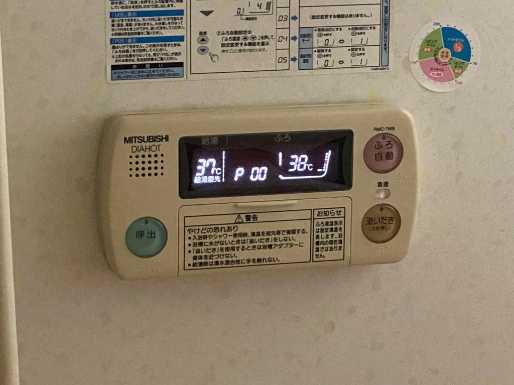 三菱温水器 エラーP00