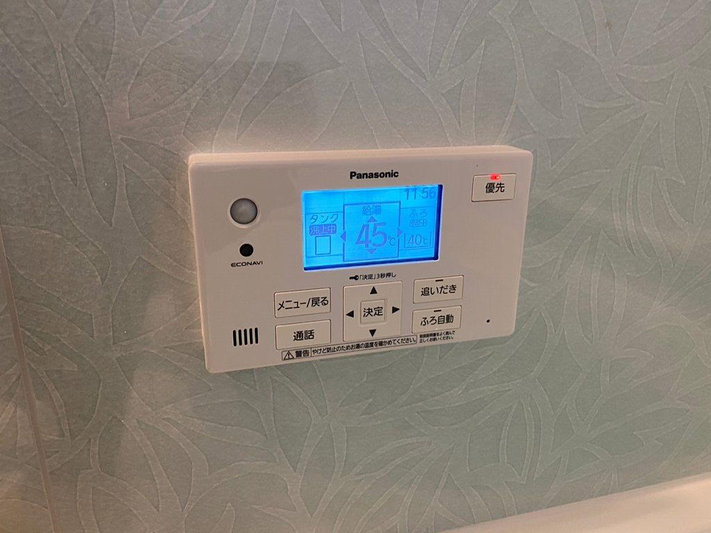 パナソニック 浴室 エコキュートリモコン