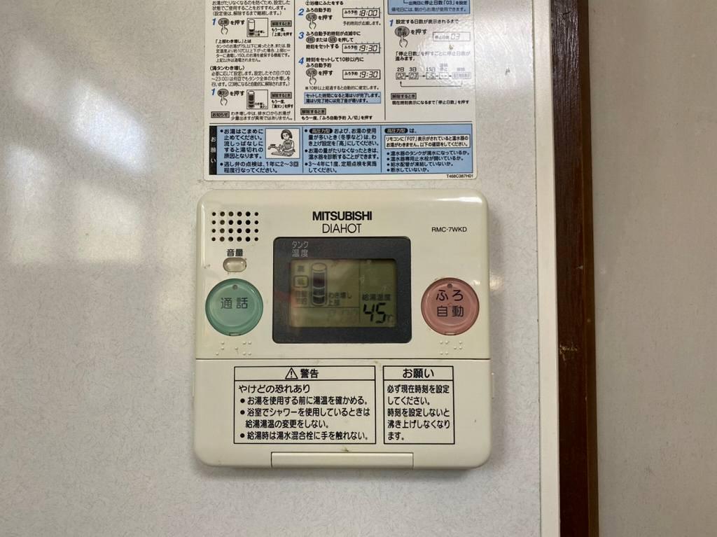 台所リモコン 三菱電気温水器