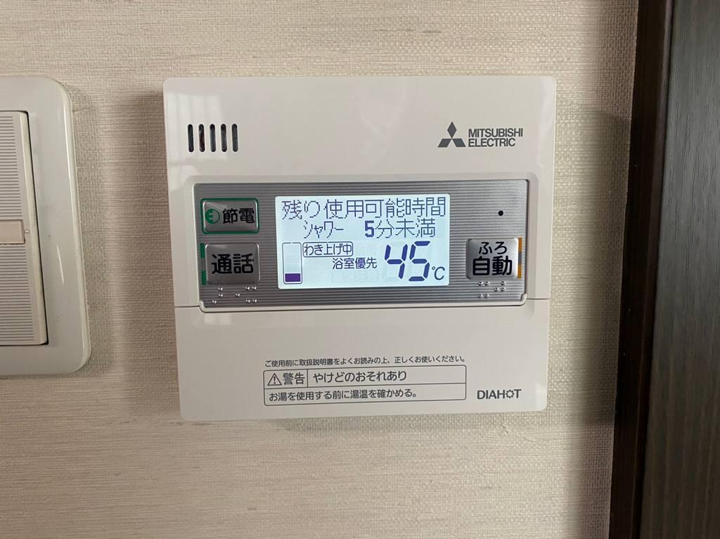 三菱 エコキュート 台所リモコン
