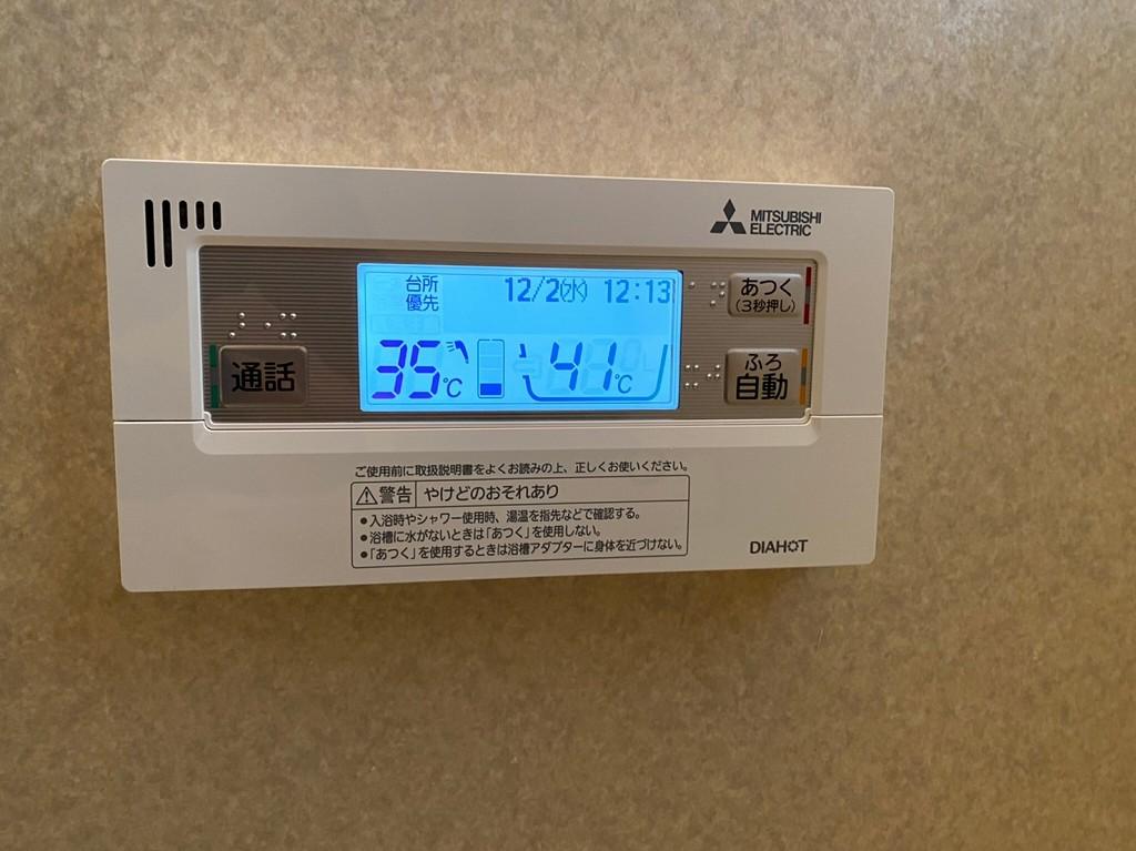三菱エコキュート 浴室リモコン