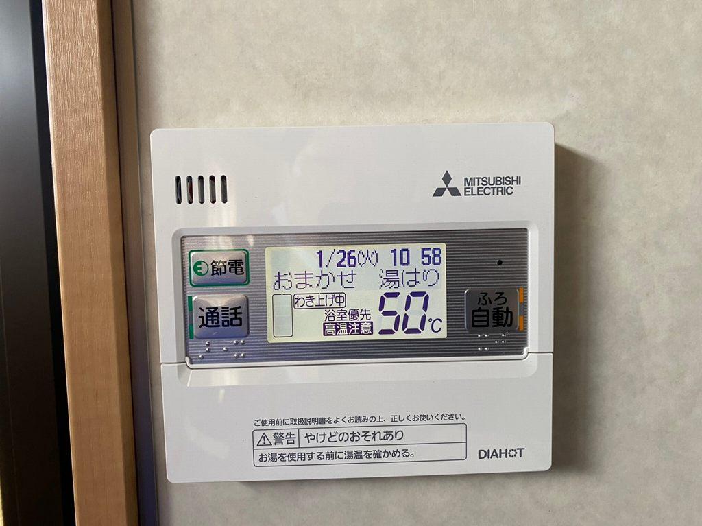 台所リモコン 三菱エコキュート