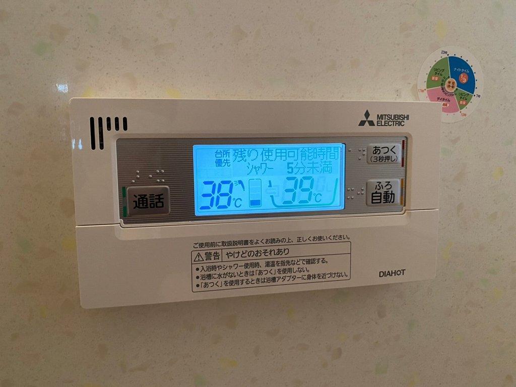 三菱エコキュート浴室リモコン