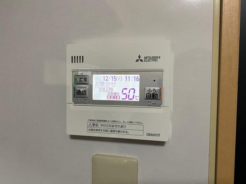 三菱 エコキュート キッチンリモコン