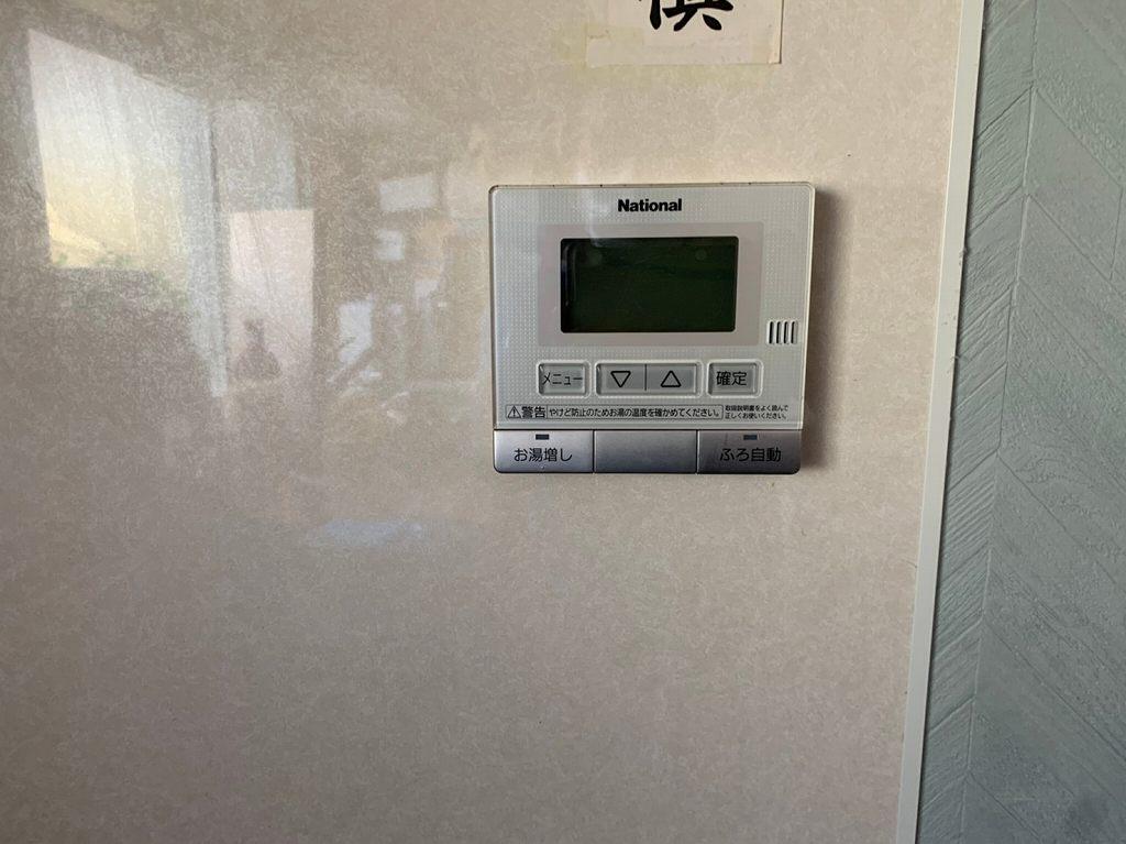 ナショナル エコキュート台所リモコン