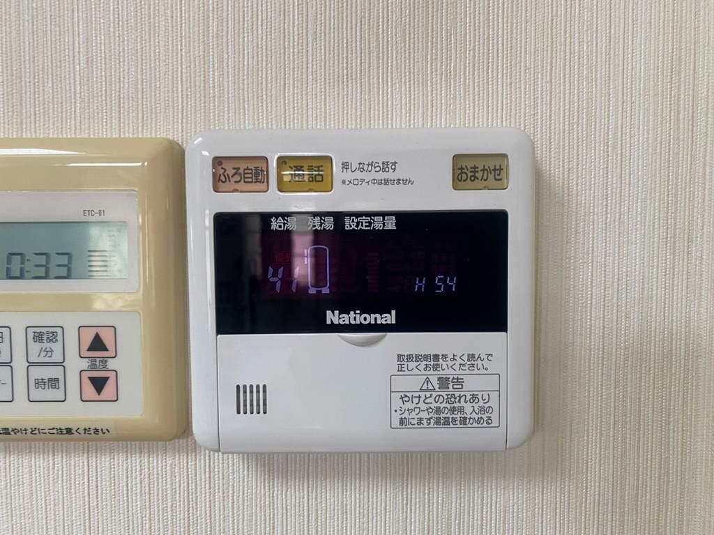 H54 エラー ナショナル エコキュート
